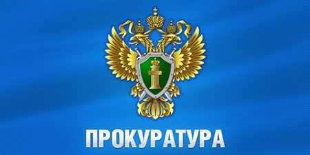 Челябинские строители косвенно оказались виноваты впопытке суицида 13-летней девушки