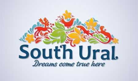 Челябинская область провела презентацию молодежного чемпионата мира похоккею