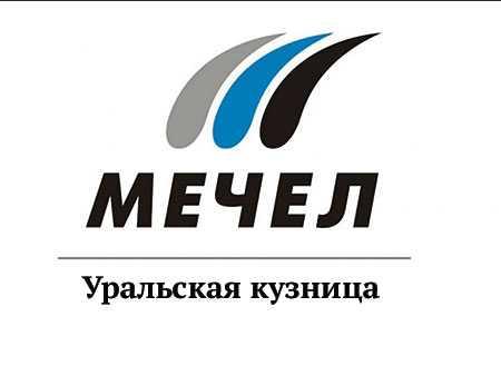 «Уральская кузница» подтвердила сертификат напроизводство осей