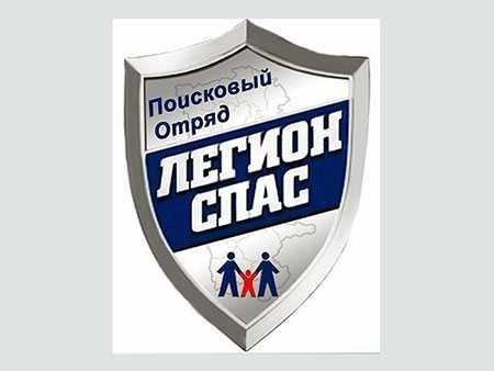 16-летняя школьница пропала вЧелябинске два дня назад