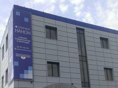 ВЧелябинске начинают работать профессионалы Центра Илизарова