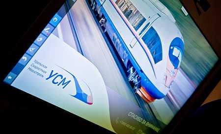 ВСМ «Челябинск— Екатеринбург»: власти утверждают оновом инвесторе