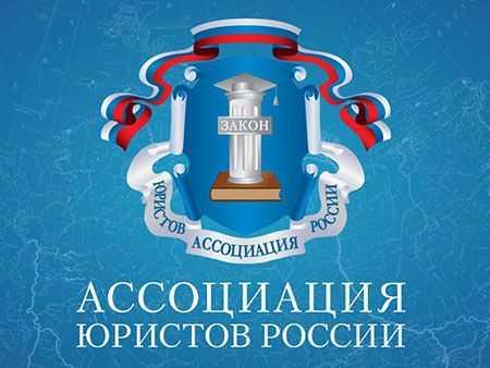 ВАлькеевском районе пройдет Всероссийский день бесплатной юридической помощи