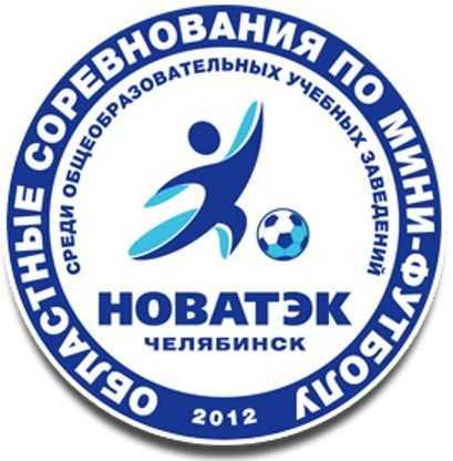 Гостем закрытия областного футбольного турнира наКубок «НОВАТЭК» будет Роман Широков