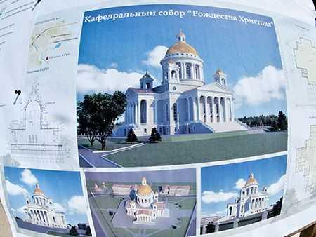 Строительство кафедрального храма возобновляется вЧелябинске