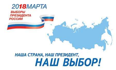 Граждане Удмуртии записываются вволонтёры штабов претендентов впрезиденты РФ