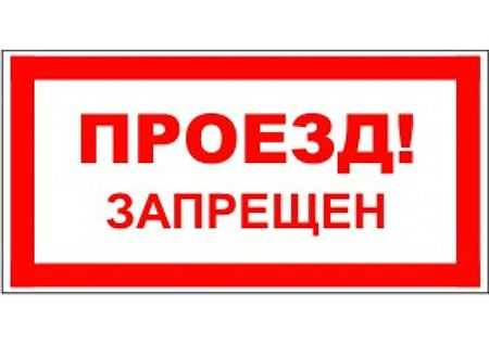 ВЧелябинске натри недели закроют для движения дорогу вцентре города