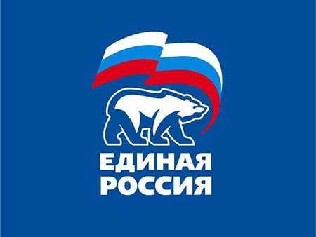 «Единая Россия» «разыграет» 130 мандатов