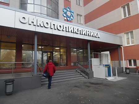 ВЧелябинске новая онкополиклинника начала принимать пациентов