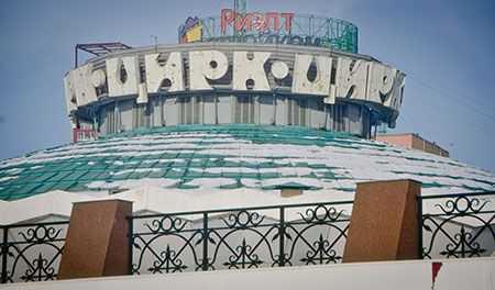 Ремонт челябинского цирка вырос встоимости на 300 млн руб.