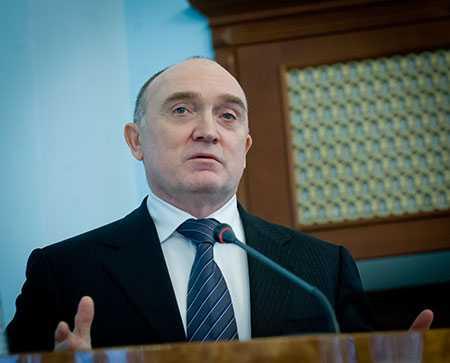 Заглянем вбудущее сегодня: что ожидает  Челябинскую область в 2035-ом ?