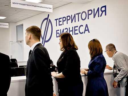 НаЮжном Урале продолжается финансовая поддержка малого исреднего бизнеса
