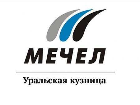 «Уральская кузница»— на«Металл-Экспо-2017»