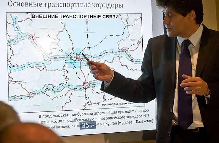 Перспективы ВСМ Челябинск-Екатеринбург обсудили насовете уБориса Дубровского