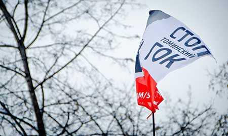 Борис Дубровский наладит разговор  РМК иактивистов «СТОП ГОКа»