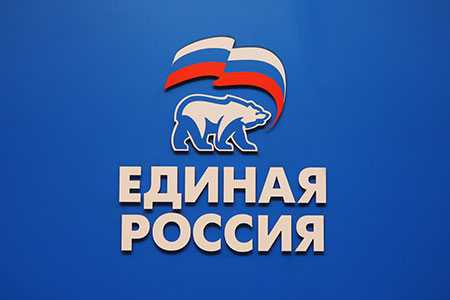 Съезд «Единой России» пройдет в столице