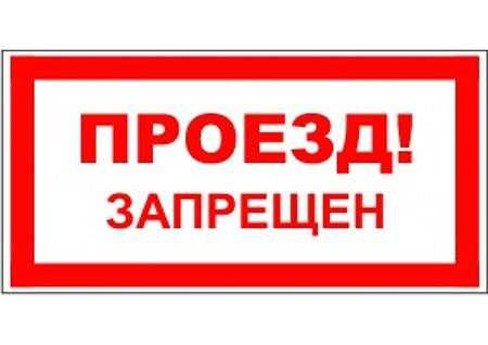 Движение перекроют вКалининском районе