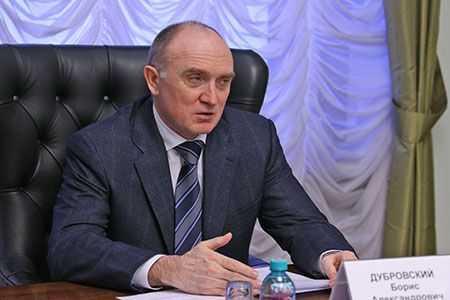 Средства накапремонт вЧелябинской области переведут наспецсчета