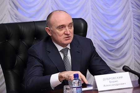 ВЧелябинске спроектирован устав форума глав регионов стран ШОС