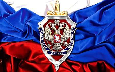 Новый начальник УФСБ по Челябинской области приступил к обязанностям