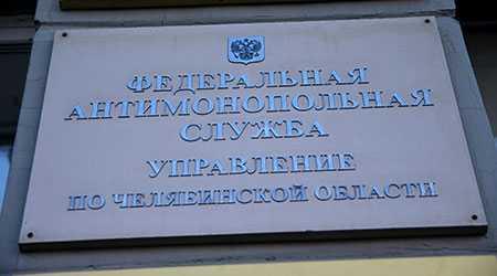 УФАС выдало предупреждение МУП «ЧКТС» зазавышенные счета