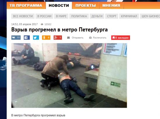 Губернатор выразил сожаления семьям погибших вовзрыве петербургского метро