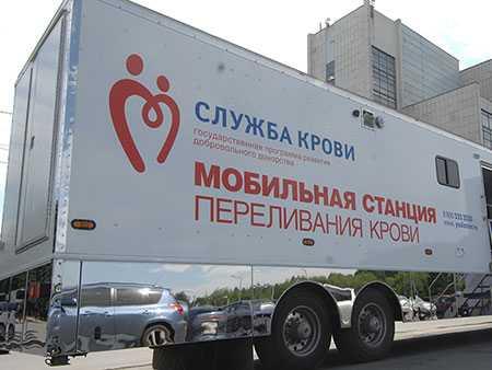 Акция посбору крови для пострадавших оттерроризма пройдет вЧелябинске