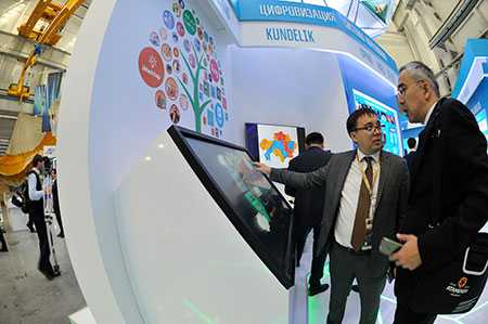 РФ иКазахстан синхронизируют свои госпрограммы цифровых экономик