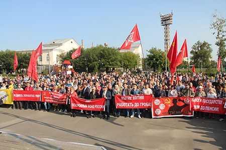 На митинг против пенсионной реформы вышло 600 челябинцев