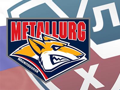 «Металлург» обыграл «Локомотив», забросив 3 шайбы за2 мин.