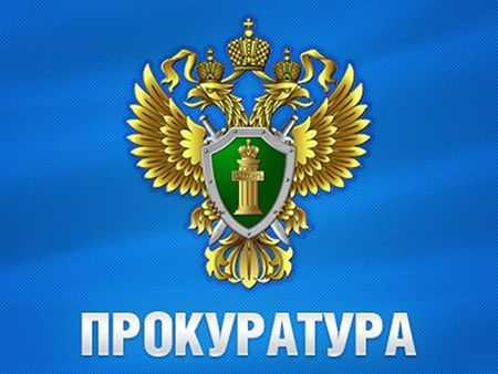 После побега заключенного изСИЗО Челябинска наказаны 30 должностных лиц