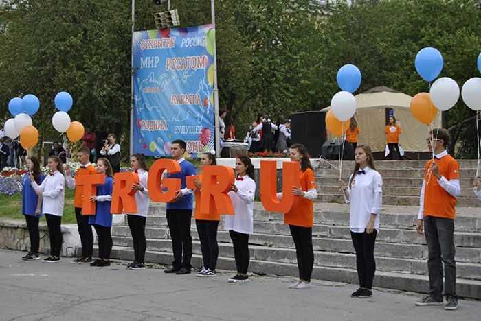 Евгений Сычев: «Главный вектор – привлекательность Трехгорного для молодежи»