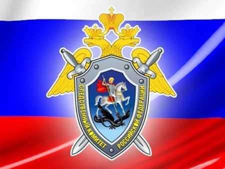 150 тыс. руб. взятки требуют всреднем наЮжном Урале