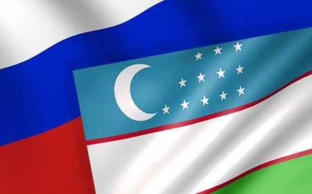 Деловые люди  ичиновники Челябинской области едут вУзбекистан