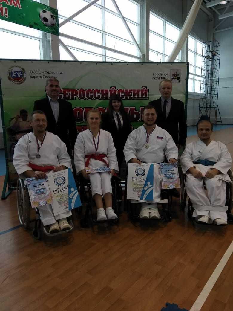 Челябинские каратисты стали призерами соревнований по пара-каратэ