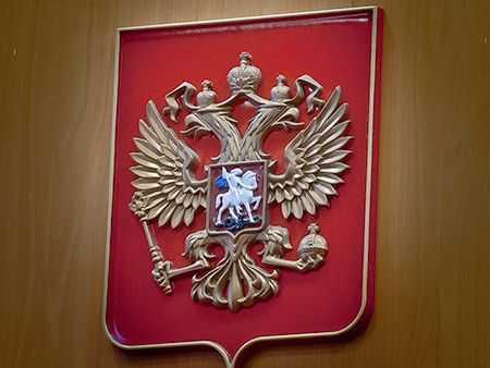 НаЮжном Урале экс-начальника почты арестовали из-за недоставленных извещений