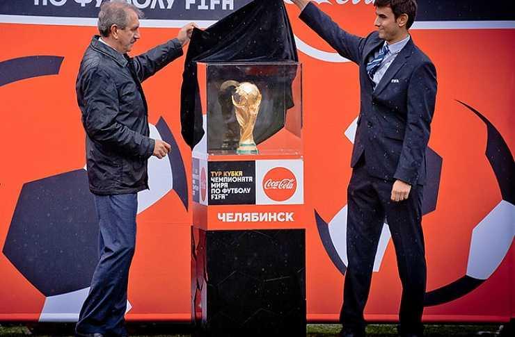 Неменее 12 тыс. граждан Челябинска смогли увидеть кубок чемпионата мира