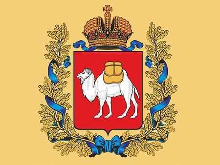 Представительство Челябинской области в российской столице выставили наторги за202 млн. руб.