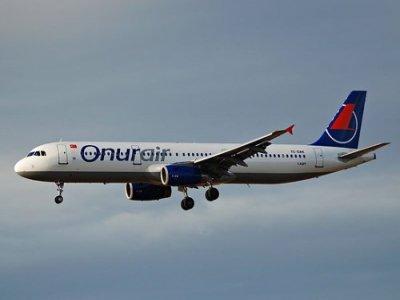 Передумали: Onur Air небудет летать изНижнего вСтамбул