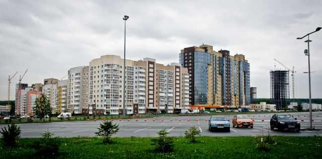 Погашение ипотеки государством в челябинской области