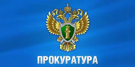 ВЧелябинске двоих лжефермеров будут судить заукраденный бюджетный млн