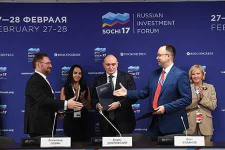 Инвестиции натри млрд. руб. — Развитие моногорода Карабаш