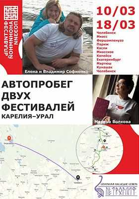 байки_фото-с-личной-страницы-Елены-Софиенко-ВКонтакте_LZOCU5-PvxQ.jpg