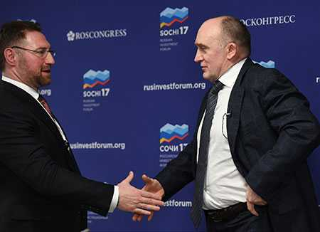 РМК сделает Карабаш «красивым и удобным для жизни»— Соглашение подписано