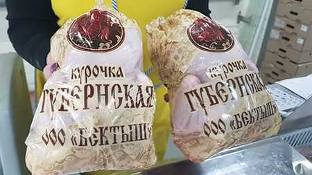 Первая социальная ярмарка откроется вЧелябинске