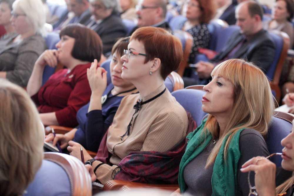 конференция 3.jpg