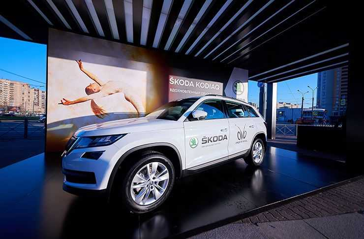 SKODA-KODIAQ-in-Saint-Petersburg-(170).jpg