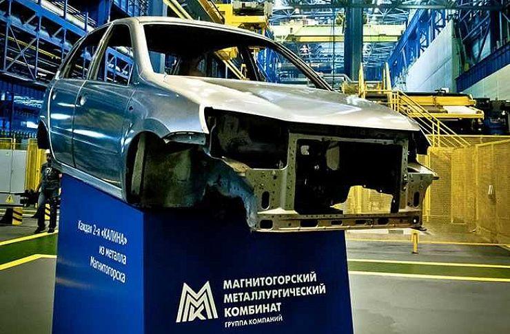 ММК и волжский автомобильный завод хотят укреплять сотрудничество