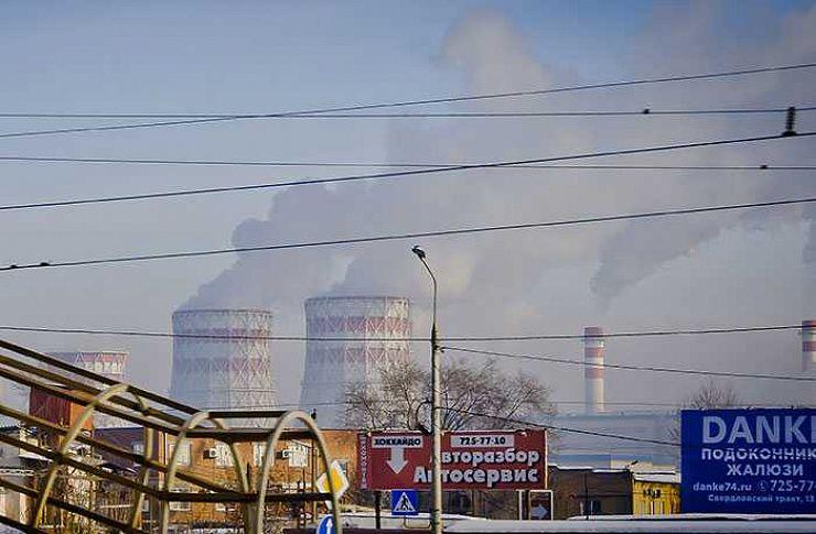 ВЧелябинской области начали составлять план мероприятий Года экологии