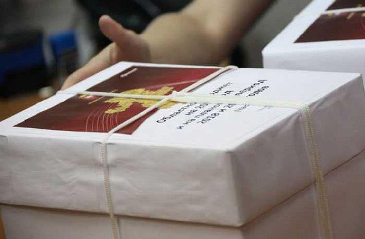 ВЧелябинске прошёл слушания бюджет области на следующий год